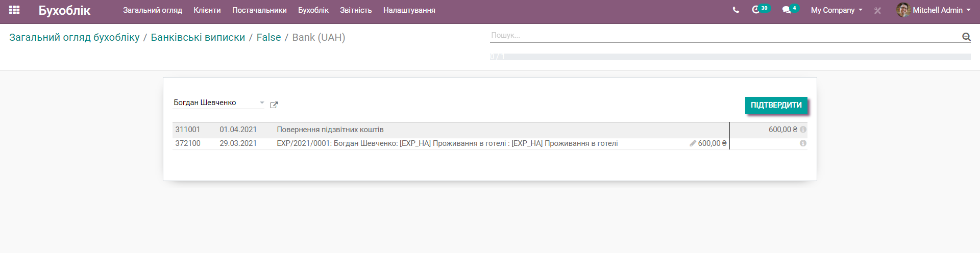 Odoo bank statement
